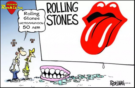 Rolling Stones 50