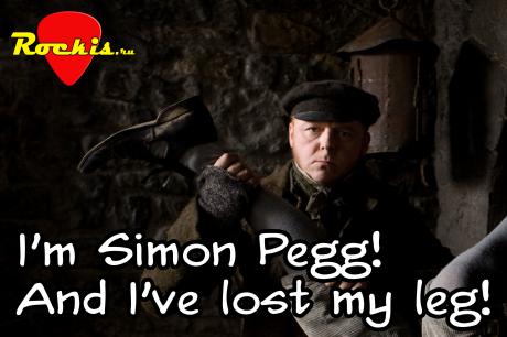 Simon Pegg in the Boston