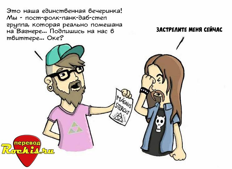 hipster-vs-metalhead
